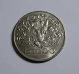 Индонезия, 5000 рупий 1974 - Орангутан - серебро, фото №2