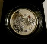 Красный Огненный Дракон с натуральным рубином - серебро 999, 2 унции, тираж 888 штук, фото №4