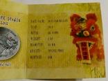 Красный Огненный Дракон с натуральным рубином - серебро 999, 2 унции, тираж 888 штук, фото №6