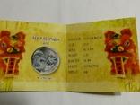 Красный Огненный Дракон с натуральным рубином - серебро 999, 2 унции, тираж 888 штук, фото №7