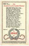 Открытка стихотворение Матери 1914 год Первая мировая война Германия, фото №2
