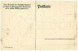 Открытка стихотворение Матери 1914 год Первая мировая война Германия, фото №3