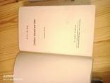 Книги німецькі, фото №4