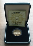 100 гривень 1998 рік. Енеїда. Золото 15,55 грам. № 0002, фото №2