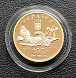 100 гривень 1998 рік. Енеїда. Золото 15,55 грам. № 0002, фото №7