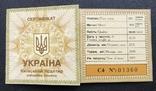 100 гривень 1997 рік. Київський псалтир. Золото 15,55 грам, фото №3