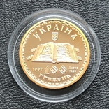 100 гривень 1997 рік. Київський псалтир. Золото 15,55 грам, фото №7