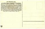 """Открытка Крейсер """"Гебен"""" и """"Бреслау"""" 1-я мировая война 1914 год  Германия, фото №3"""