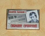 Аудио кассеты 2 шт., фото №2
