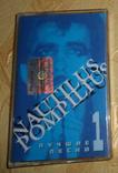 Аудио кассеты 2 шт., фото №6