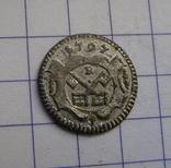 Пфенніг 1767 р. Регенсбург, фото №5