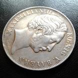 2 гульдена 1855 года Бавария ( Мадонна ), фото №5