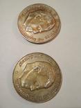 Памятные медали в честь революционера - дипломата П.Л. Войкова ( Керчь). СССР., фото №3