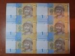 1 гривня 2018 лист не разрезанный из 6 банкнот Смолій підпис Смолія