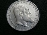 3 марки 1908 F Вюртемберг, фото №2