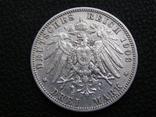 3 марки 1908 F Вюртемберг, фото №5