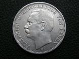 3 марки 1908 G Баден. Фридрих 2., фото №2