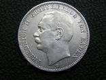 3 марки 1908 G Баден. Фридрих 2., фото №3