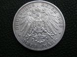 3 марки 1908 G Баден. Фридрих 2., фото №4