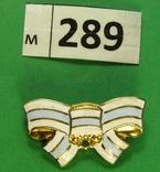 Колодка на Орден Материнства 1 ст. Рифленка. Копия (289м), фото №4