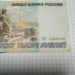 50000 рублей 1995 года., фото №4