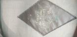 Фуражка АБТВ для парадной формы одежды обр 1955г, фото №8