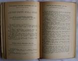 """Бібліографія """"Рос. література в укр. перекладах і критиці. Галичина і Буковина"""" (1963), фото №7"""