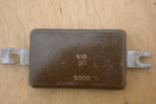 Конденсатор КСО-13, фото №2