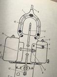 Дыхательный изолирующий аппарат АТ-1, фото №4