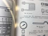 Дыхательный изолирующий аппарат АТ-1, фото №5