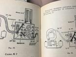 Дыхательный изолирующий аппарат АТ-1, фото №6