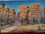 "Пейзаж ""Осенний лес"", автор Харченко В.Т., размер 76*54см, фото №2"