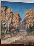 "Пейзаж ""Осенний лес"", автор Харченко В.Т., размер 76*54см, фото №3"