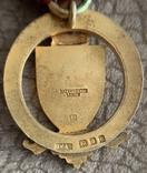 Масонский знак STEWARD. PARTA TUER! Серебро. Вес 20,78 гр., 1936 г. Клейма, фото №3