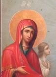 Икона Иисус Христос Царь Славы, фото №5