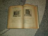 Каталог-справочник Ручной и механизированный инструмент 1970 тый год, фото №12
