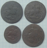 4 монеты., фото №2