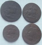 4 монеты., фото №4