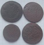 4 монеты., фото №5
