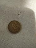 Старинная сорочка. Миргород. Вышивка крестиком. Полотно., фото №9