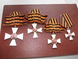 Георгиевские кресты.копии., фото №2