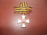 Георгиевские кресты.копии., фото №5