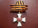 Георгиевские кресты.копии., фото №6