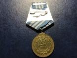 Медаль Нахимова. С номером. Копия, фото №3