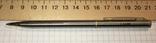 Брендированная металлическая ручка L'ambre / Ламбрэ, фото №3
