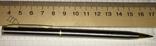 Брендированная металлическая ручка L'ambre / Ламбрэ, фото №7