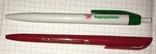2 брендированные шариковые ручки отель Софиевский Посад, Украгролизинг, фото №3
