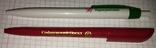2 брендированные шариковые ручки отель Софиевский Посад, Украгролизинг, фото №4