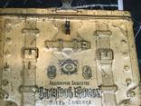 Банка-коробка от конфет В.Ефимов,Киев,Демеевка, фото №10