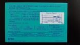 Касета Sony EF 90 (Release year 1986) 4, фото №3